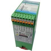 М-bus стационарная радиосистема для считывания данных счетчиков тепла фото