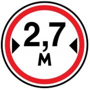 Дорожный знак Ограничение ширины Пленка А инж.700мм фото