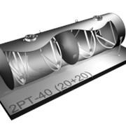 Резервуар двустенный без опор 2РТ-40(20+20) фото