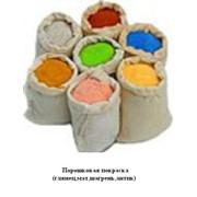 Порошковая покраска (нанесению полимерного покрытия) на металлоконструкции фото