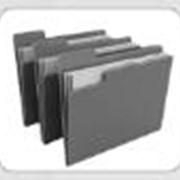 Утилизация документовУтилизация документов фото