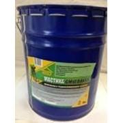 Гидроизоляционная битумная мастика Смуглянка КРЗ. (20 литров-19,5кг). фото