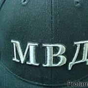 Бейсболка МВД фото