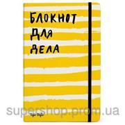 Блокнот для дела Солнечный 152-15111290 фото
