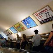 Реклама на эскалаторных сводах фото