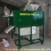 Комплекс стимуляции и обеззараживания семян агрокультур Микростим-2М фото