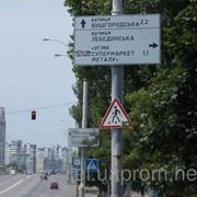 Реклама на указателях Киева фото