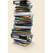 Изменения в документировании и управление документации, обеспечение сохранности документов в свете требований законов РК фото