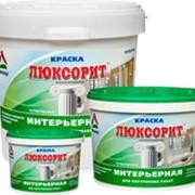 Люксорит для влажных помещений белый 24 кг (краска) фото