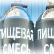 Пищевые газовые смеси фото