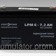 Аккумулятор свинцово-кислотный LogicPower LPM 6-7.2 AH фото