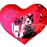 Подарок любимой антистресс сердце Валентинка 40*35см фото