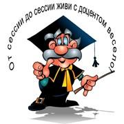 Реферат по Вашей специальности на заказ в СПб фото