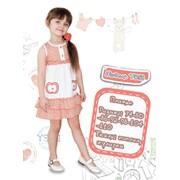 Платье Active wear трикотажное Модель Т058 фото