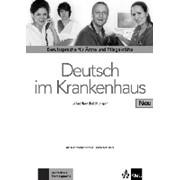 Ulrike Firnhaber-Sensen, Margret Rodi Deutsch Im Krankenhaus Neu: Lehrerhandbuch фото