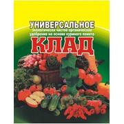 """Органическое удобрение """"КЛАД"""" (рассыпчатая) фото"""
