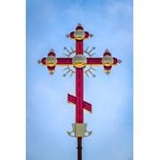 Крест православный 0015 фото