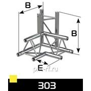 3-х сторонний угловой блок. 7,3кг К3-390NC-303Х фото
