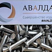 Заклепки алюминиевые под молоток, заклепка алюминий фото