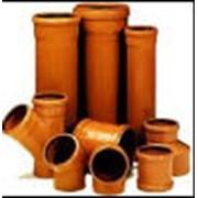 Трубы поливинилхлоридные фото