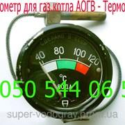 Термометр для газового котла АОГВ-Термолюкс (Таган