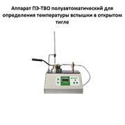 Аппарат ПЭ-ТВО полуавтоматический для определения температуры вспышки в открытом тигле фото