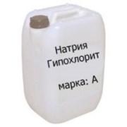 Натрия гипохлорит фото