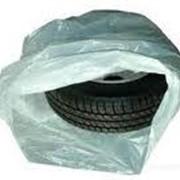 Пакет полиэтиленовый для упаковки шин