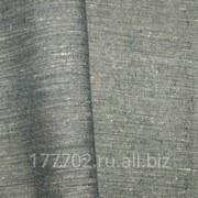 Ткань костюмная Цвет 1 фото