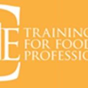 Обучение профессионалов пищевой промышленности фото