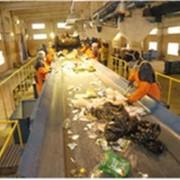 Переработка мусорных отходов при помощи вихре- колебательных мельниц фото