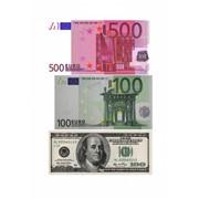 """158 """"500 евро, 100 евро, 100 долларов, реальные размеры"""" фото"""