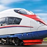 Железнодорожные билеты в авиакассах в Москве и онлайн. фото