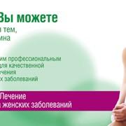 Гинекология, Киев, Цена фото