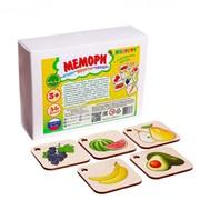 Игра-конструктор настольная «Мемори» Ягоды, фрукты овощи, 36 фишек фото
