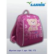 Детские рюкзаки фото