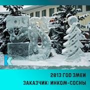 Изготовление ледовой скульптуры фото