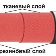Рукав напорный 38 мм ГОСТ 18698-79 фото