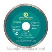 Алмазный диск 180x5x25,4 ЦЕНТРОИНСТУМЕНТ плитка 200x5x25,4 фото