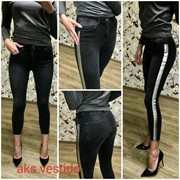 Женские джинсы скини с высокой посадкой и лампасами фото
