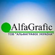 Бумага газетная, марка «Б», нетто, DDP Киев фото