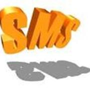 SMS рассылки и оповещения, массовые СМС рассылки по Украине фото