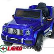 Детский электромобиль Toyland Mercedes-Benz G63 AMG BBH-0003 синий краска фото