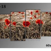 Картина модульная М-18, размер 60х120 фото