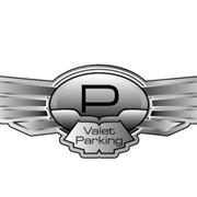 Организация парковки, Valet-Parking фото