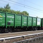 Грузовые железнодорожные перевозки полувагонами фото