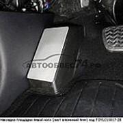 Накладка площадки левой ноги (алюминий 4мм) LC Prado150 17- фото
