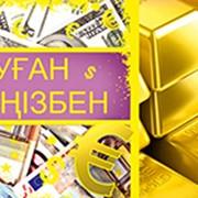 Открытка Туған Күніңмен, 7-34-59 фото