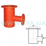 Подставка фланцевая под пожарный гидрант ППФ Ду150 мм ГОСТ 8220-85 фото