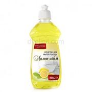 Средство для мытья посуды Лимон-Лайм 500 мл фото